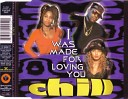 Chill - I Was Made For Loving You Club Mix