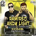Зомб - ДелаемФлекс Ramirez Andy Light Official Radio Remix