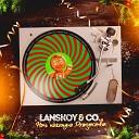 Lanskoy Co - Ночь накануне Рождества