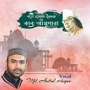 M D Arifur Haque - Sura Gashia