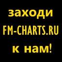 WWW.FM-CHARTS.RU - Alice Merton - No Roots