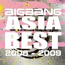 Big Bang - Lollipop