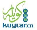 Kawkar kizi - 1308