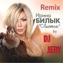Листья (DJ JEDY Remix)