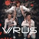 Вирус - Мы будем вместе