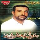 Rasool Bakhsh Pinjgori - Shush Mahai