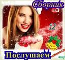 Лев Тимашов feat LEAD MC - Новый Год Приходит