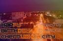HAPPY BIRTHDAY CHERNUSHKA СITY