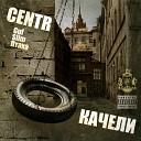 CENTR feat Баста - Город дорог
