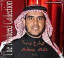 Anasheed Abu 'Ali