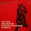 Владимир Нечаев и Олег Разумов - Лихая артиллерийская