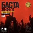 Live Crocus City Hall 20/04/2012