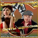 05 Олег Гаврилюк И Наталья Бучинская - Ой Не Говори