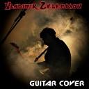 Vladimir Zelentsov - Время Вперед! (Guitar Cover)