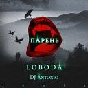 LOBODA - Парень (DJ Antonio Remix Extended)