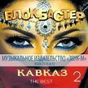 Гульдаста Мурадова - Счастья и любви DJ Nariman Studio