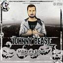 Элджей & Feduk - Розовое Вино (Johnny Beast Remix)
