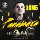 Зомб - Panamera DJ Mexx DJ ModerNator Remix