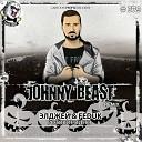 Элджей & Feduk - Розовое Вино (Johnny Beast Radio Remix)