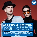 Maruv & Boosin - Drunk Groove (Dj Compressor Edit)