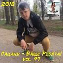 Camila Cabello feat. Young Thug - Havana (DJ Rem Remix)