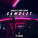 Nebezao Mastank feat Rafal - Samolet Zavala Frost remix