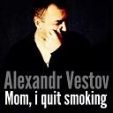 Мама, я бросил курить
