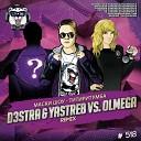 Маски Шоу - Титиритумба d3stra YASTREB vs Olmega Remix
