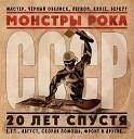 Август - Далекая Звезда 2012