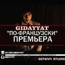Gidayyat -