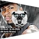 50 Cent - In Da Club DJ Savin Remix Radio Version ll Не Баян ll
