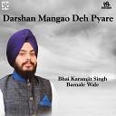 Bhai Karamjit Singh Barnale Wale - Daras Pyas Mero Man Maheyo