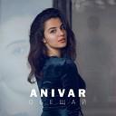 Анивар - Я готова смотреть