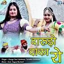 Ganga Devi Vaishnav Twinkle Vaishnav - Darudo Daka Ro