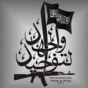 Abu saloh - Abu salohdan abdulloh domlaga raddiya