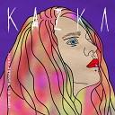 KAZKA - Свята (I Wannabe Remix)