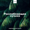 Spa Management - Melodie Calmanti