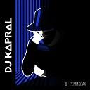 VIA Танцы - В белом ты DJ Kapral Remix