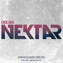 Джиган - Надо Подкачаться (DJ NEKTAR remix)