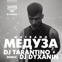 Matrang - Медуза (DJ Tarantino & DJ Dyxanin Radio Remix