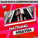 MATRANG - Медуза (Alex Shik  Dobrynin Radio Edit)
