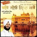 Bhai Sukhwinder Singh Ji Kasba Bhural Wale - Har Jio Kirpa Karo