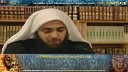 Abu Abdullah - Die H lle