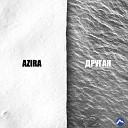 AZIRA - Любить я буду