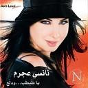 арабские мотивы - arabian