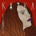 KAZKA - Свята (DJ Lutique Extended Remix)