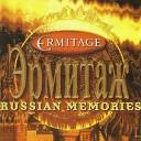 Ermitage - Russian Memories Song for Lara