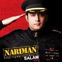 DJ Nariman - Техно Дагестан