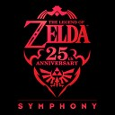 The Legend of Zelda: 25th Anniversary Special Orchestra CD