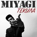 Miyagi - ТеКилА